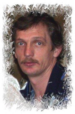 Евгений Рыгин