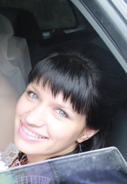 Ольга Умярова