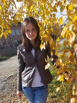 Наталия Чакирбаева