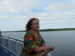 Людмила Острикова