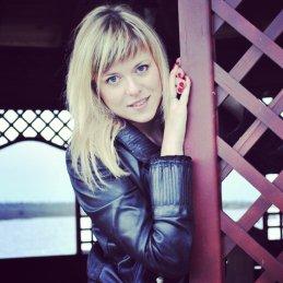 Юлия ---