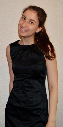 Евгения Латунская