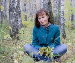 Татьяна Свириденко