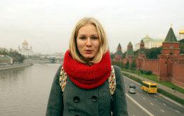 Veronika Shinkevich