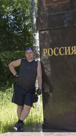 Лёха Питерский