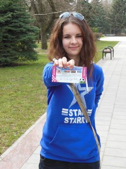 Sofia Danilyuk