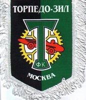 Сергей Смольников