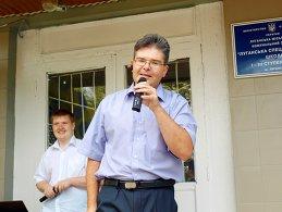 Алексей Мыценко