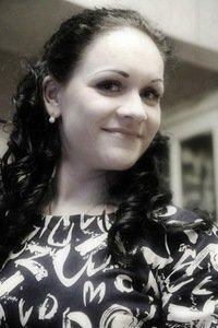 Таня Удилова
