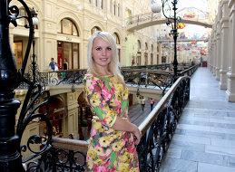 Oksana Malakhova