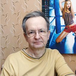 Виктор Аводнев