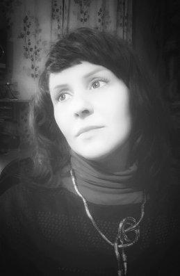 Наталья Ерёменко
