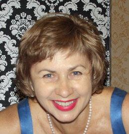 Аля Попова