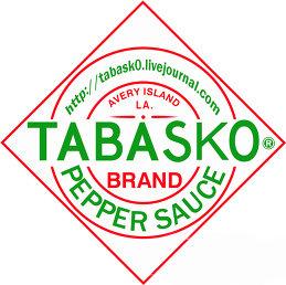 Табаско Перчик