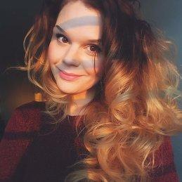 Yulia Bruk