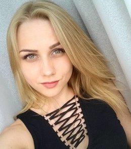 Наталья Фортуняк