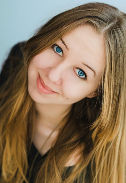 Надя Кубашок