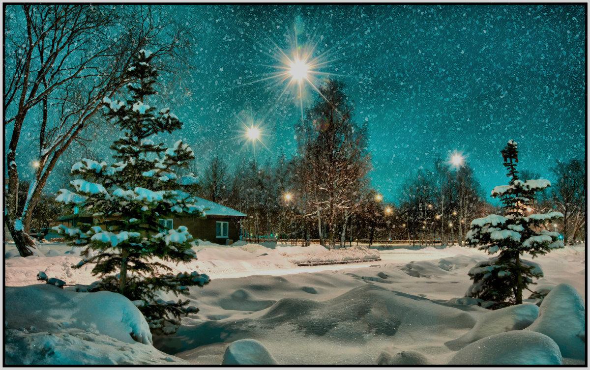 Ночь перед Рождеством - Борис Гольдберг