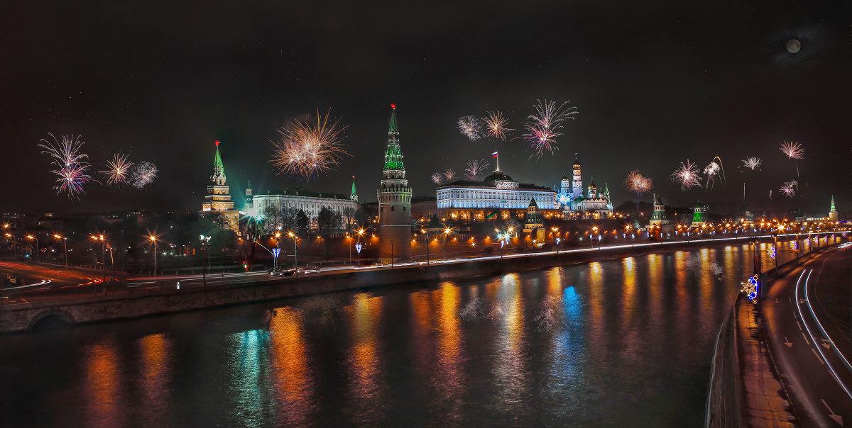 салют над кремлем - юрий макаров