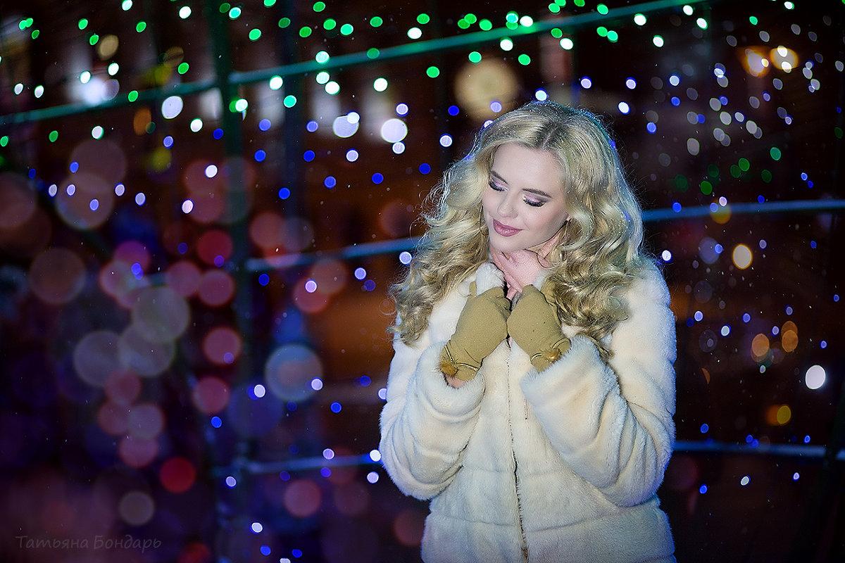 Новогоднее настроение! - Татьяна Бондарь