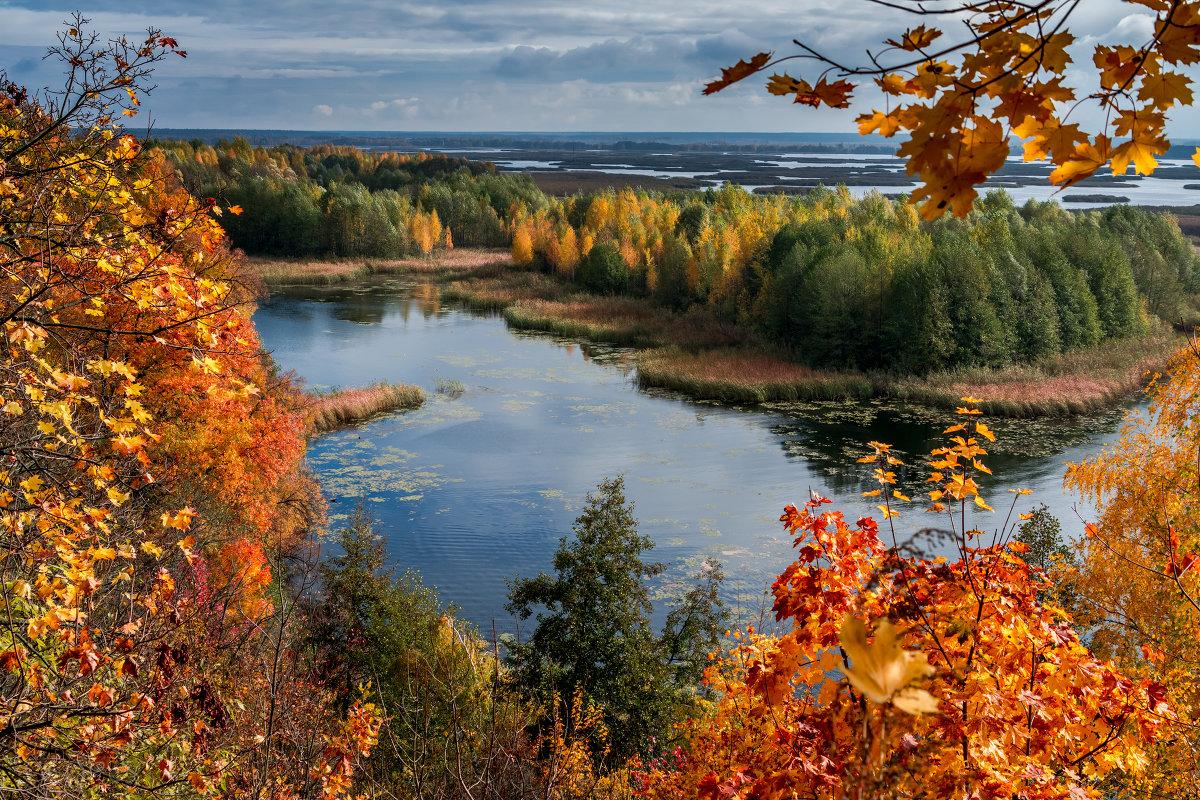 Осень - Ярослав Sm