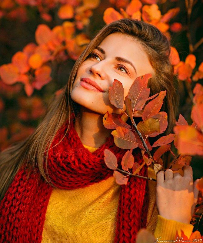 Осенние мечты - Роман
