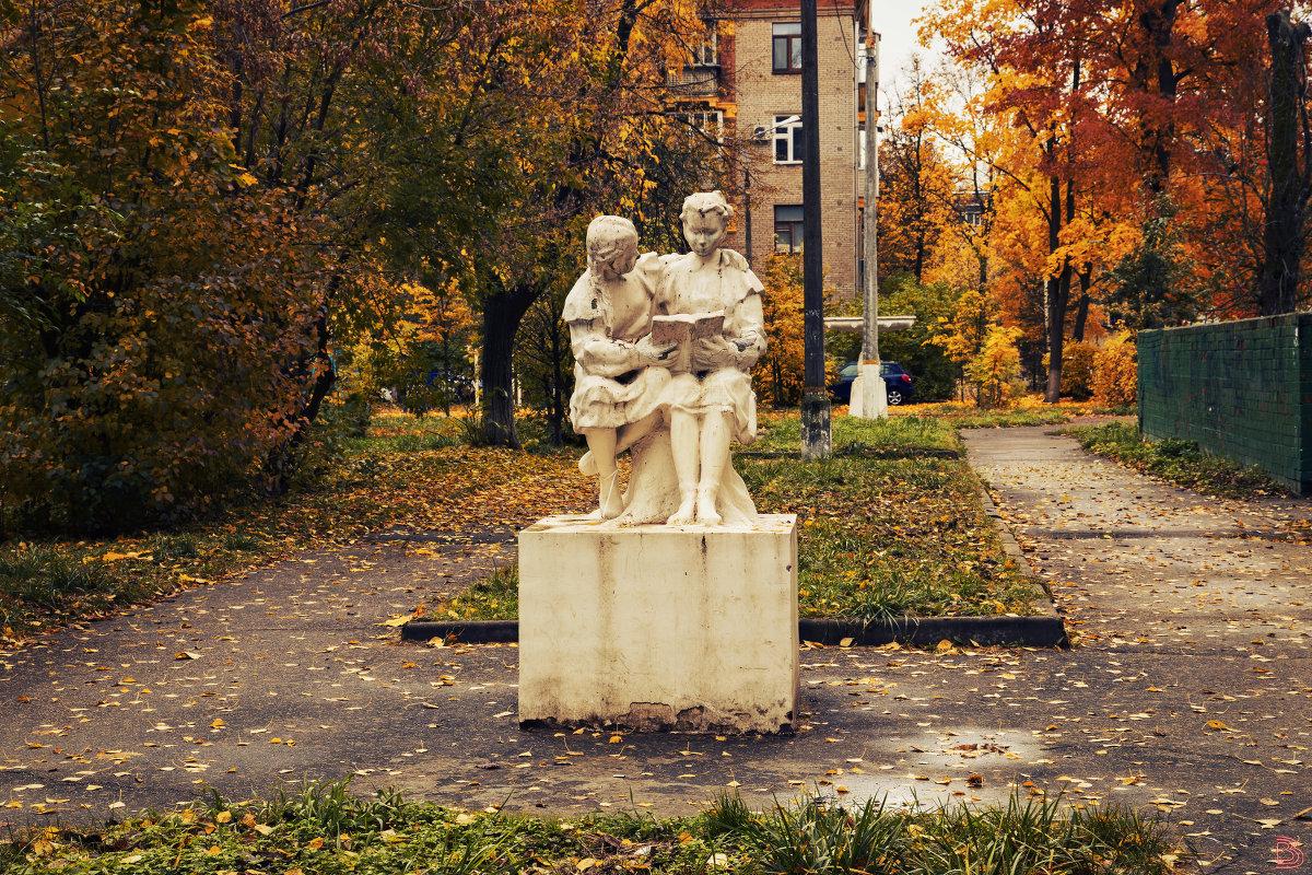 Школьницы (осень, 2017) - Валерий Вождаев
