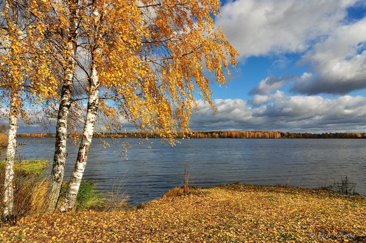 Осень на Волге - Борис Руненко