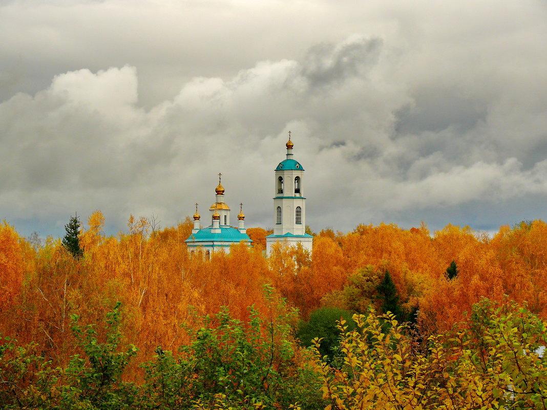 Золотая осень. - Анатолий Борисов