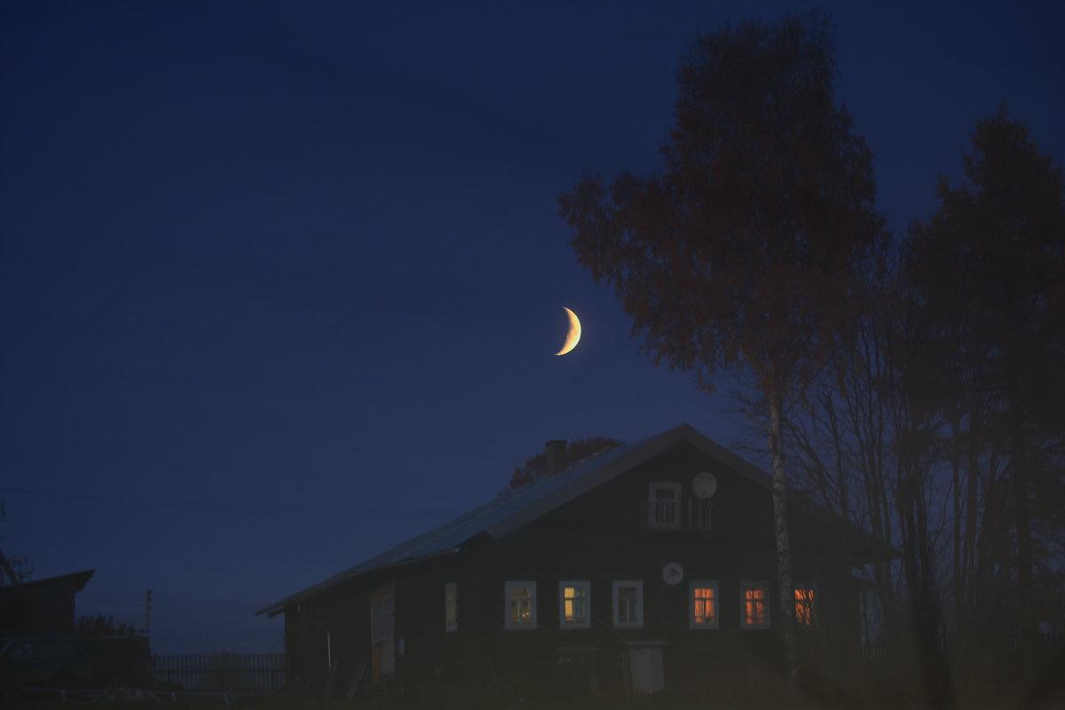 Осень,деревня,ночь. - Павел