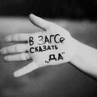 напоминалка :: Дмитрий Гудзь