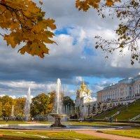 Осень в Петергофе :: Роман