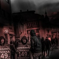 братья ..... :: Алексей Туркин