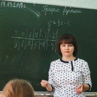 Математика-царица наук :: kvesti