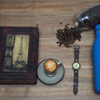 Время пить кофе :: Юрий Биланчук