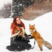 Девушка с лисом :: Дарья Рыбникова