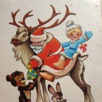 Про Новый Год :: Наталья (D.Nat@lia) Джикидзе (Берёзина)