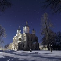 Звёзды над Сергеевом :: Сергей Пиголкин