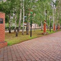 Аллея героев в г. Менделеевск, Республика Татарстан :: Алсу