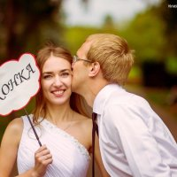 Александр и Евгения :: Кристина