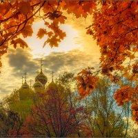 Золотая осень России :: Игорь Сарапулов