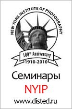 инструктора курса NYIP Владимира Сковородникова 14-15 августа, 20.00 МСК