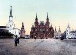 Ранний цвет. Российская империя. 1890-е – 1910-е годы.  Новые поступления
