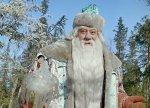 24 января. Встреча «Кино глазами фотографа» по фильму-сказке «Морозко»