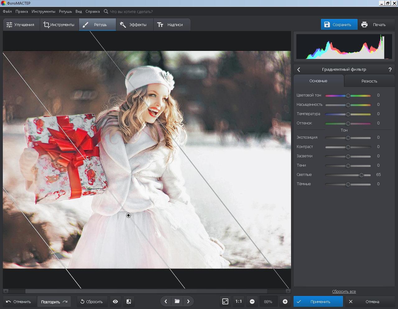 Автоматическая обработка фотографий в редакторе №11