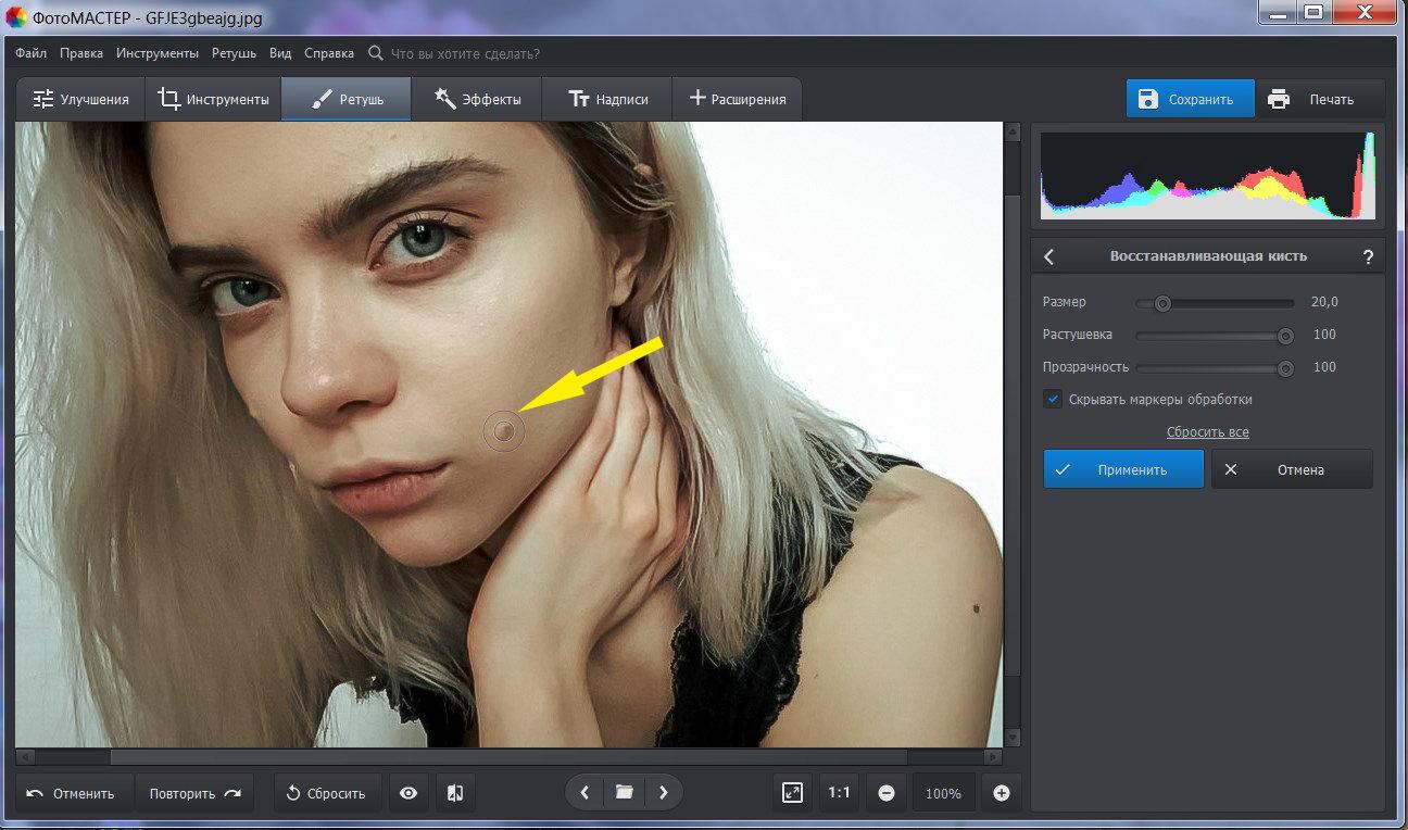 обзор программы PhotoDiva - фото 4