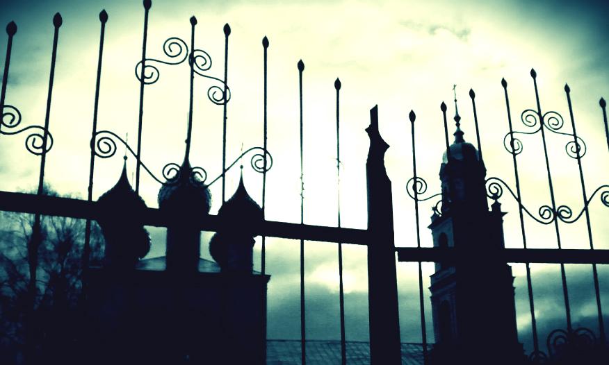 Пред вратами Церкви - Кристина Кеннетт