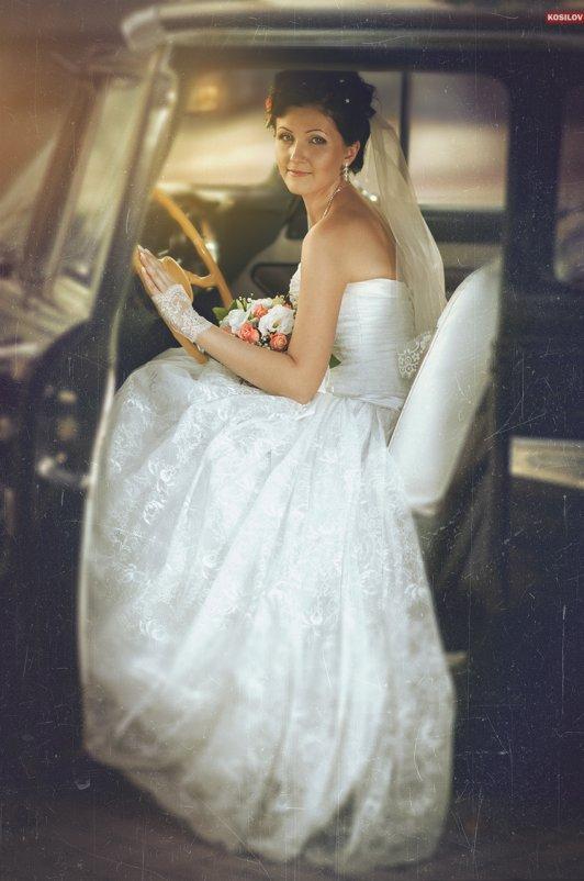 wedding - Денис Косилов