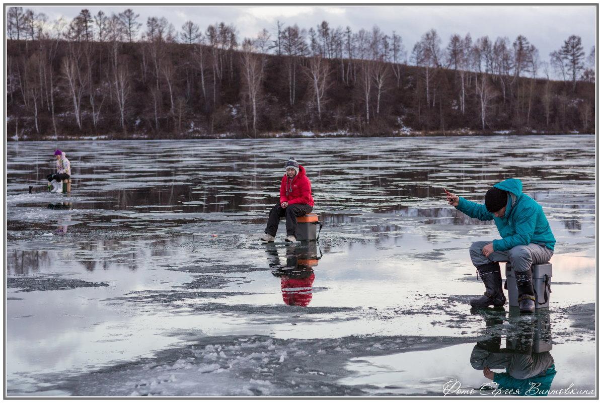 рыбалка на шарыповских озерах