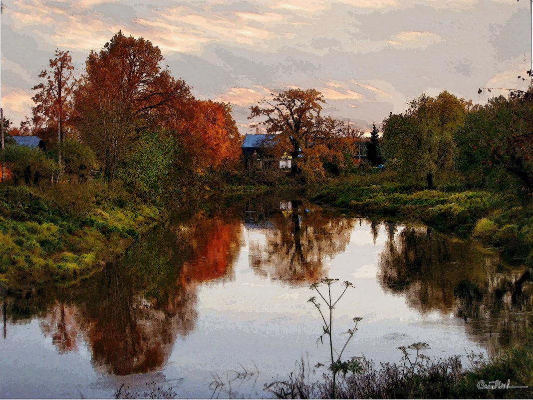 Осенние сумерки - Юрий